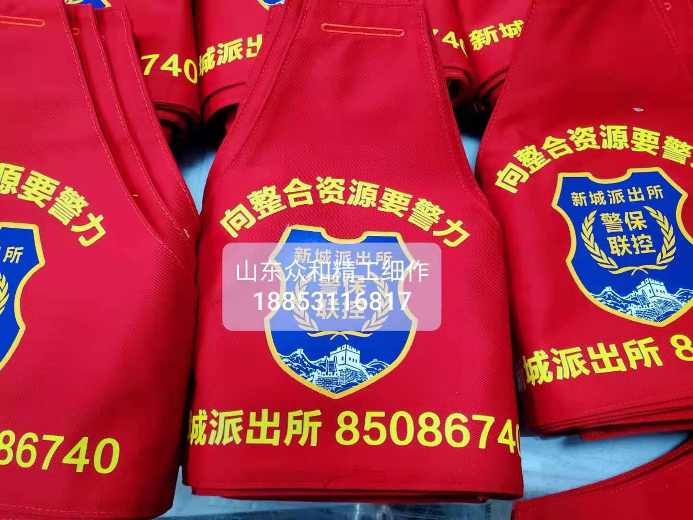 袖标旗帜布料制作批发